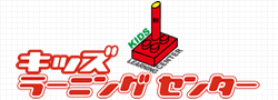KLCホームページへ