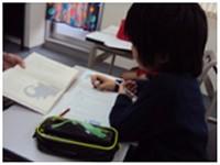 読書教室①